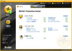 NIS2008画面